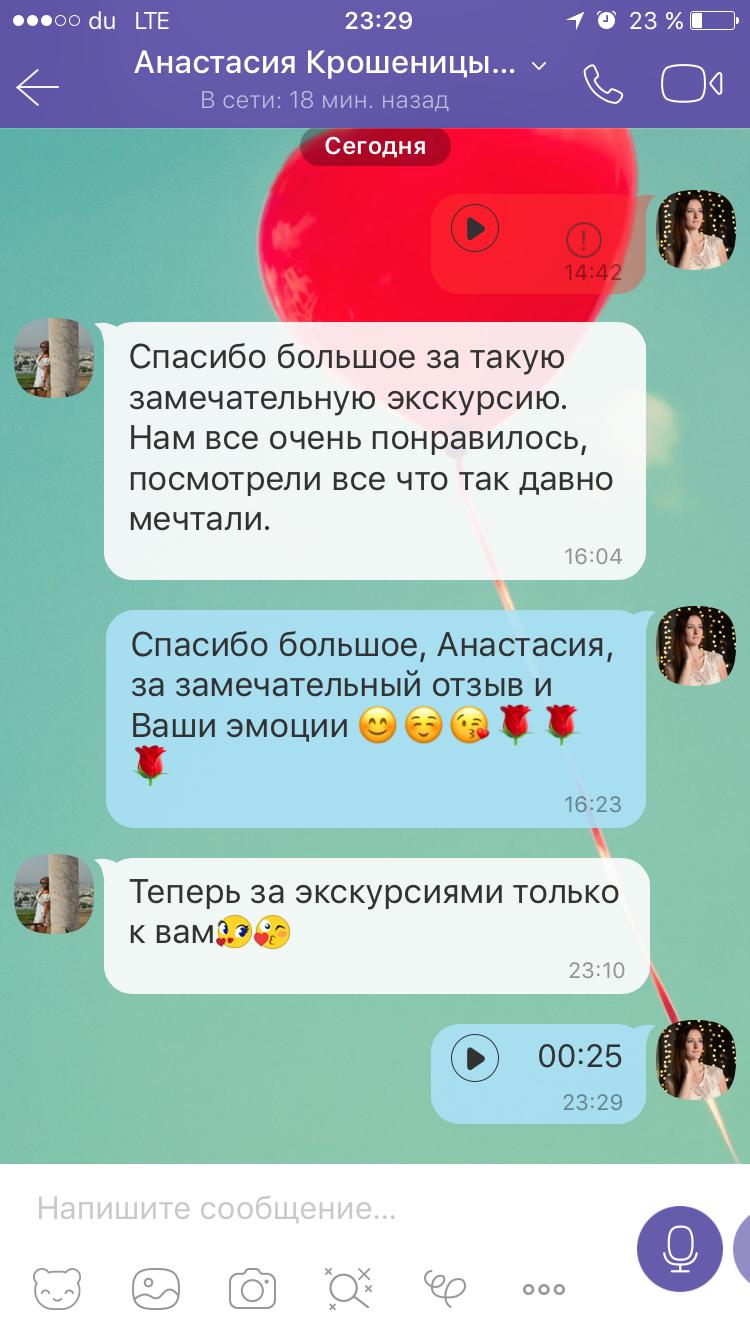 IMG_9989