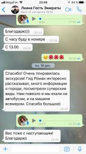IMG_5121